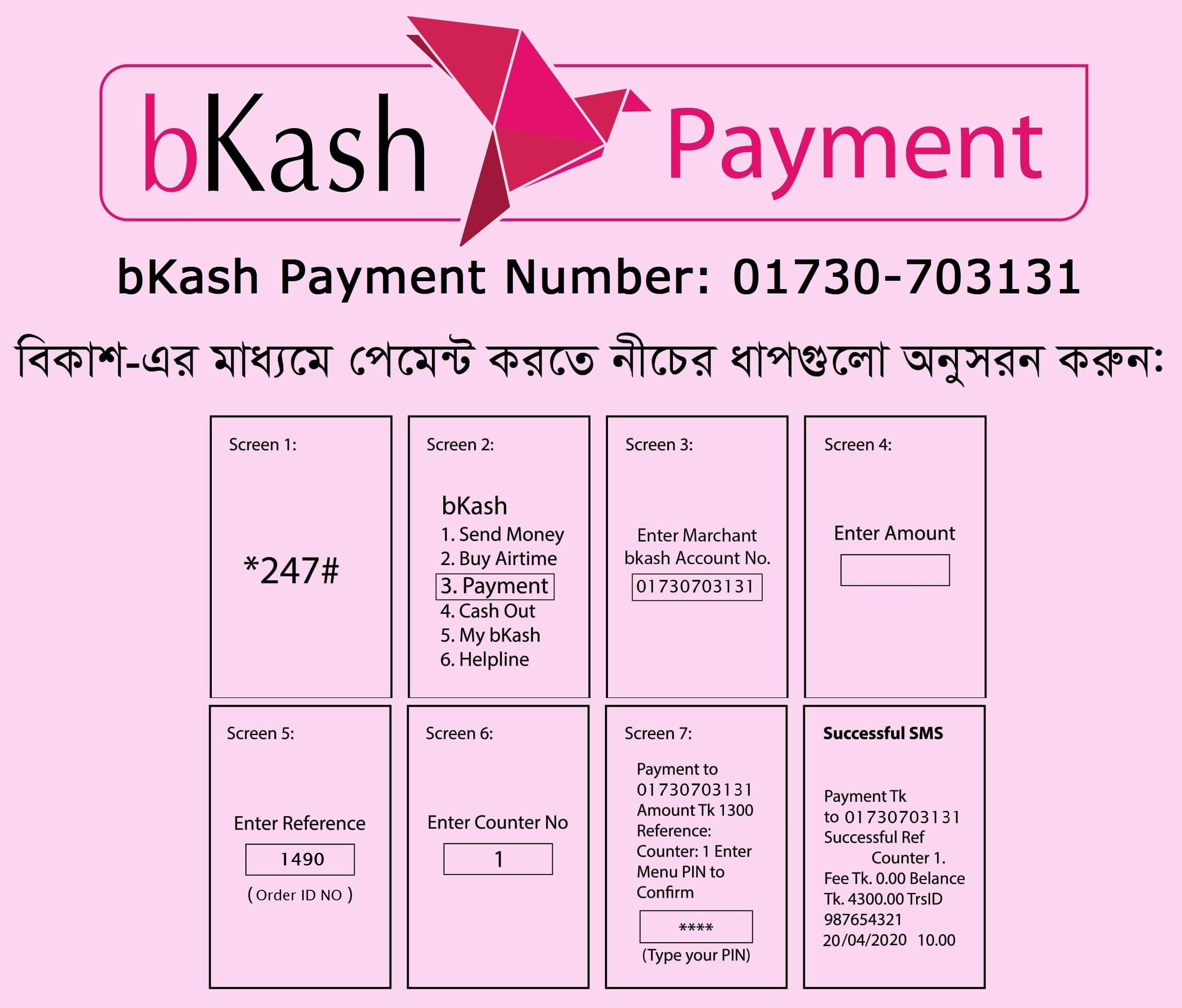 bKash Payment System
